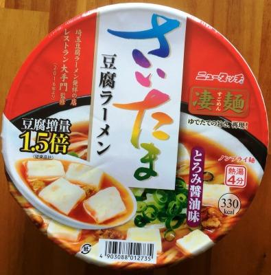 ニュータッチ 凄麺 さいたま豆腐ラーメン