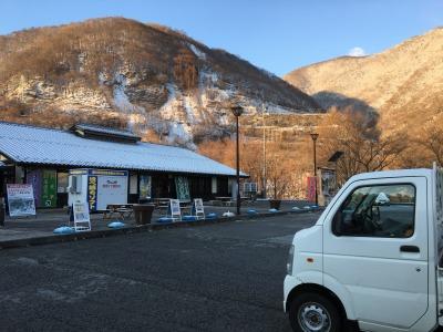 道の駅 蔦木宿