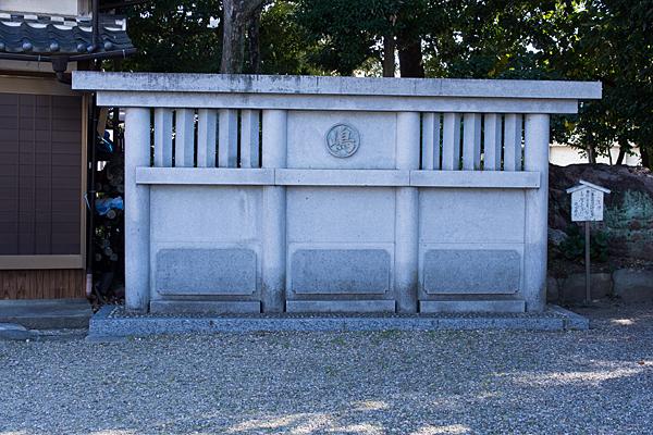 島田神社蕃塀