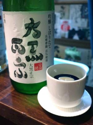20190308YURURI_daikoku.jpg