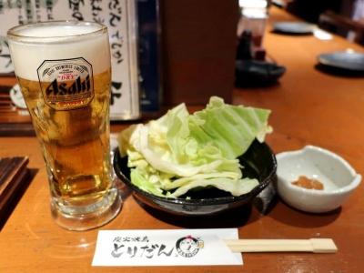 20190322TORIDAN_beer.jpg