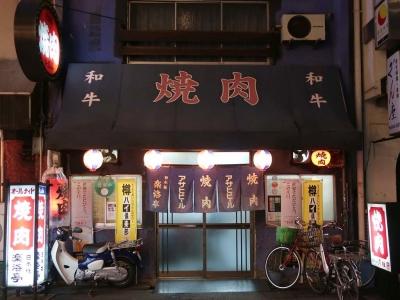 20190324RAKURAKUTEI.jpg