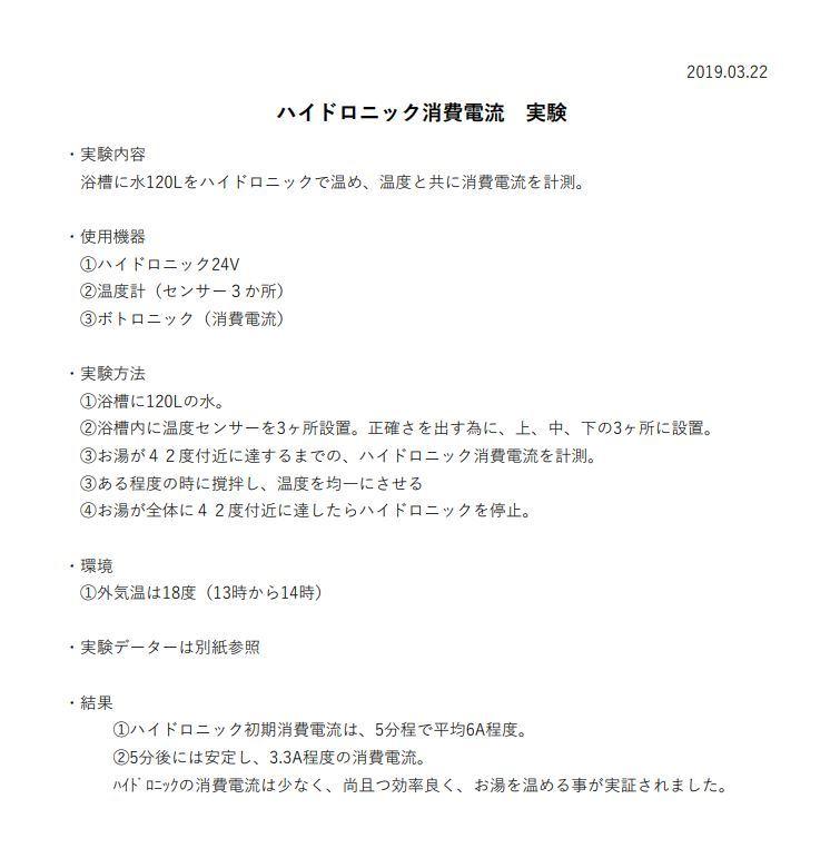haido_1.jpg