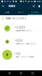 Screenshot_20190226-202636.png