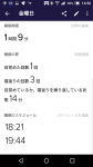 Screenshot_20190302-145604.png