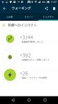 Screenshot_20190306-174732.png