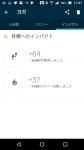 Screenshot_20190306-174742.png