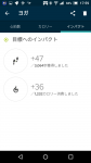 Screenshot_20190307-175909.png