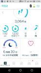 Screenshot_20190307-175944.png