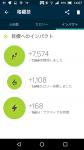 Screenshot_20190310-140751.png