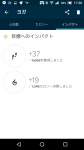 Screenshot_20190311-172053.png