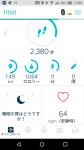 Screenshot_20190313-170958.png