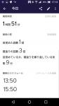 Screenshot_20190317-171317.png