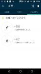 Screenshot_20190320-173622.png