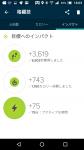 Screenshot_20190322-180305.png