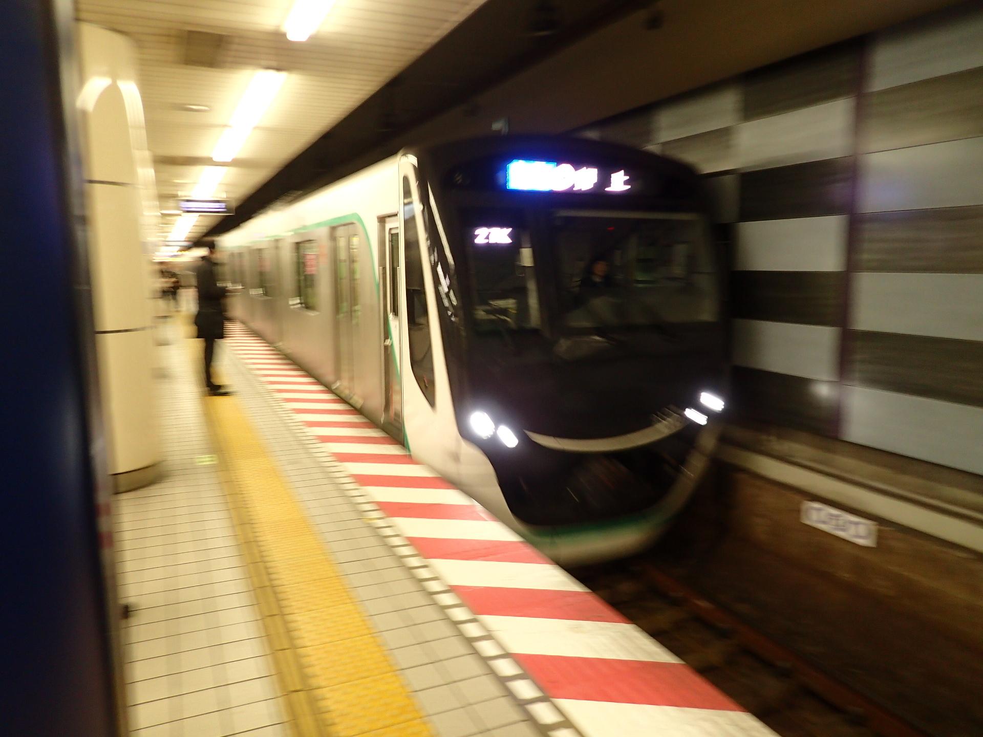 東急2020系に初乗車しました。