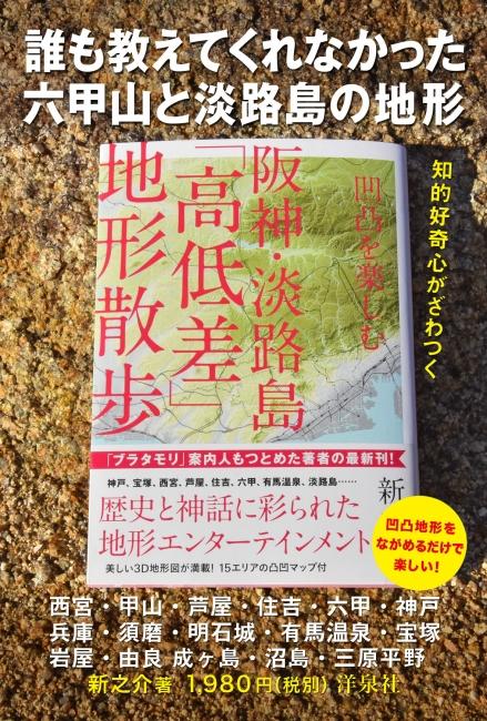 han_hagaki_tate.jpg