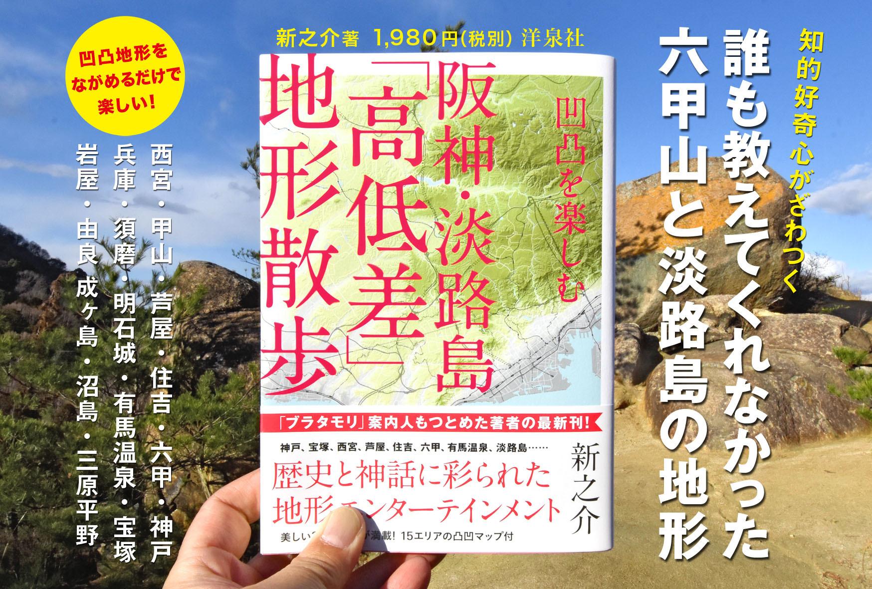 han_hagaki_yoko.jpg