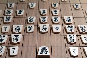 shogi.jpg