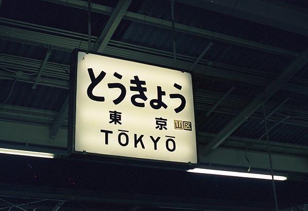 0843_07_t.jpg