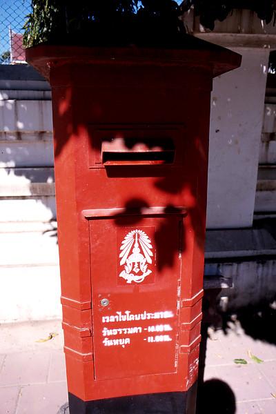 タイのポスト