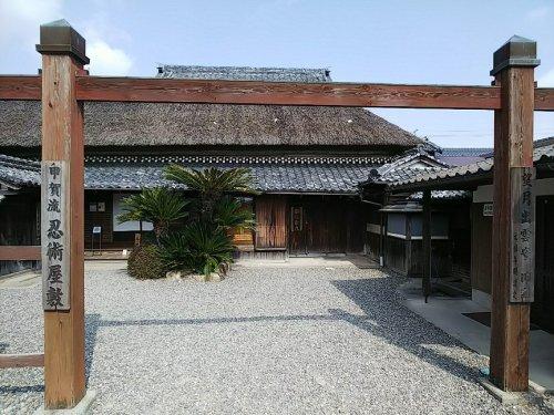 19甲賀伊賀05甲賀忍術屋敷