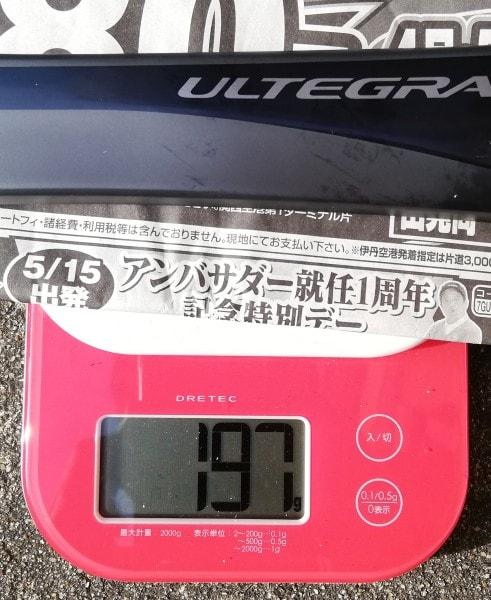 FC-6800左重量