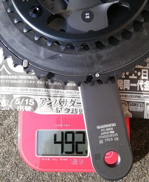 FC-6800右重量