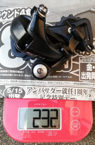 RD-5800-SS重量