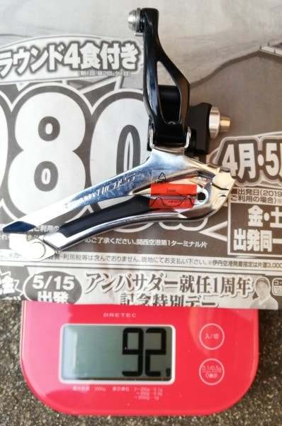 FD-5800重量