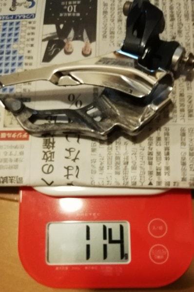 FD-R3030重量