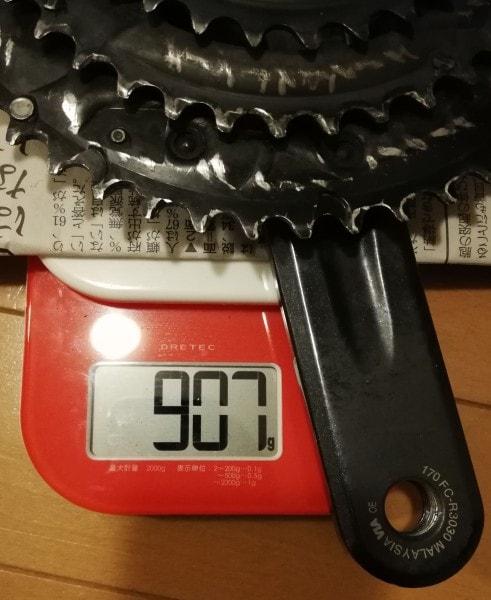 FC-R3030右重量