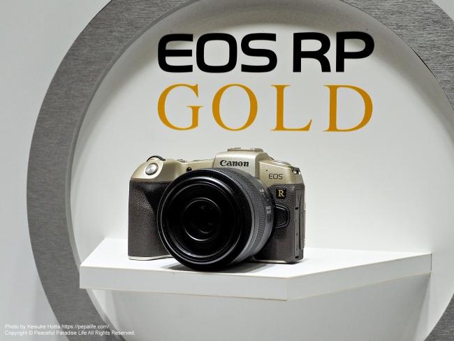 CANON EOS RP GOLD MODEL