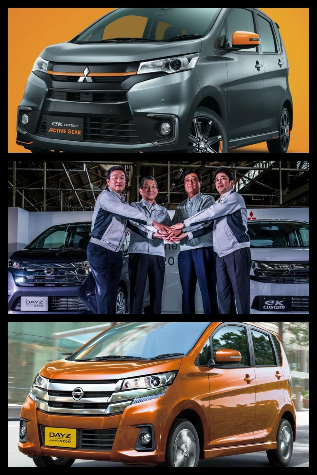 日産デイズ三菱ek 軽自動車生産