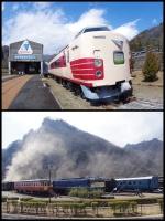 横川 鉄道文化むら