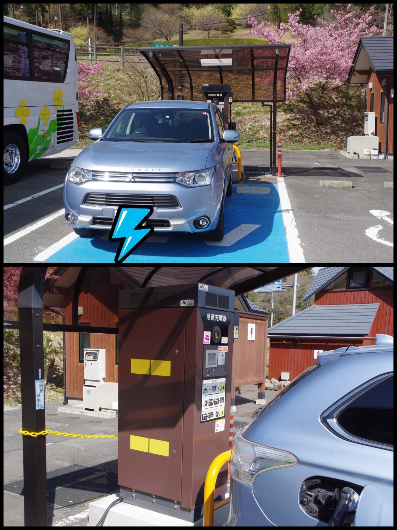 群馬県妙義神社 道の駅みょうぎ EV充電スポット