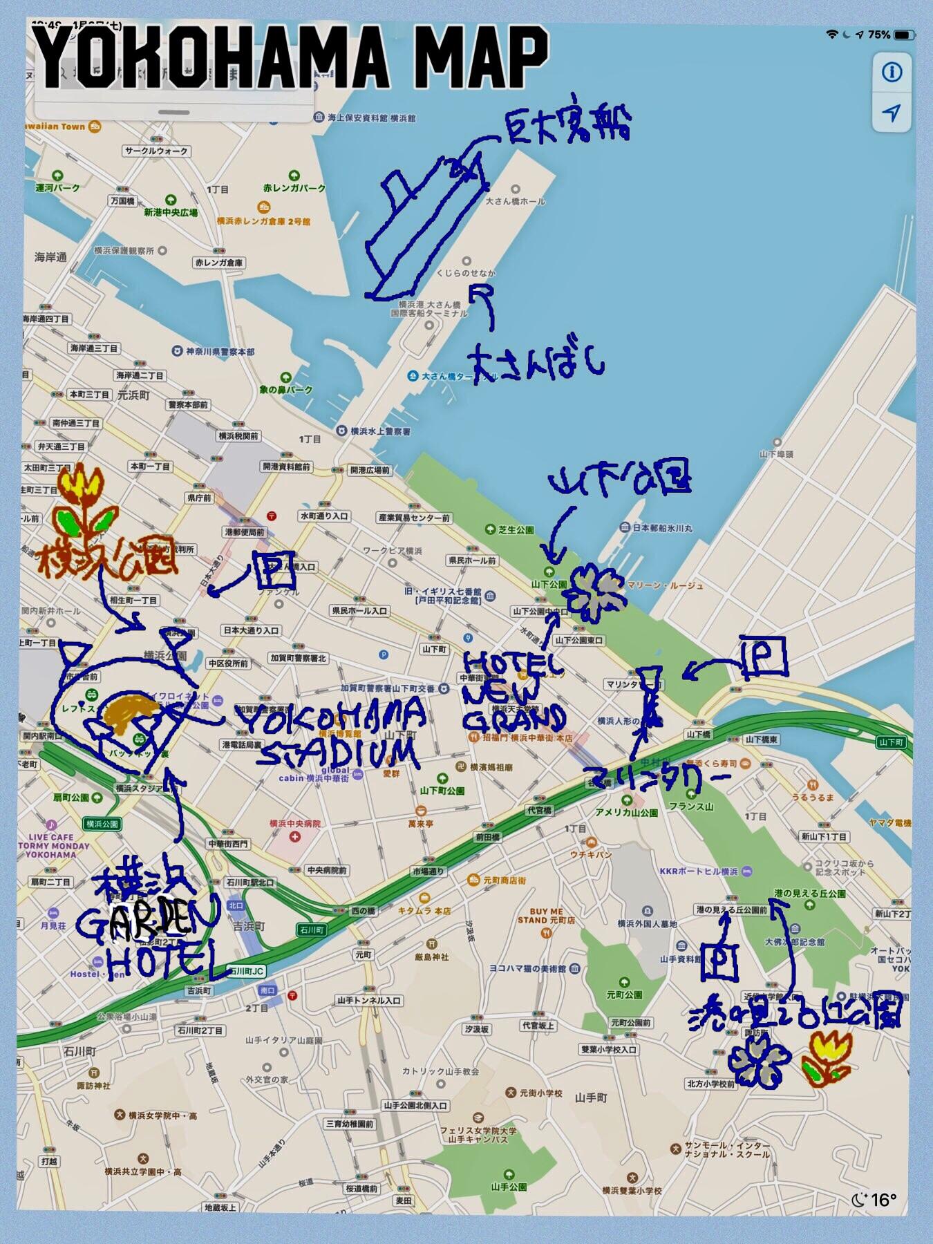 横浜 花を愛でるマップ 桜 チューリップ ガーデンネックレス
