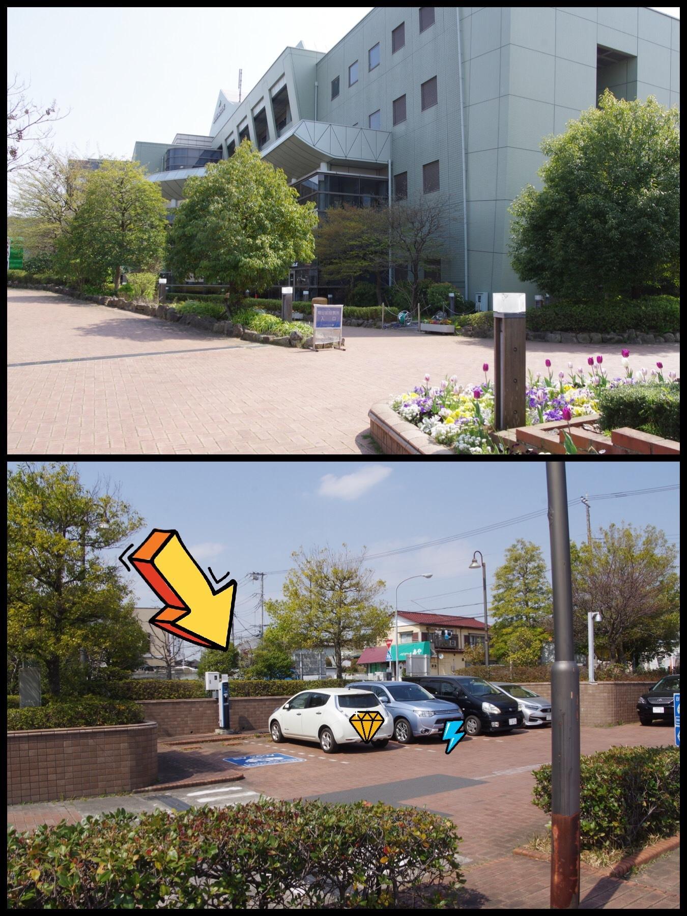 EV充電スポット 横浜市青葉区役所 第1駐車場