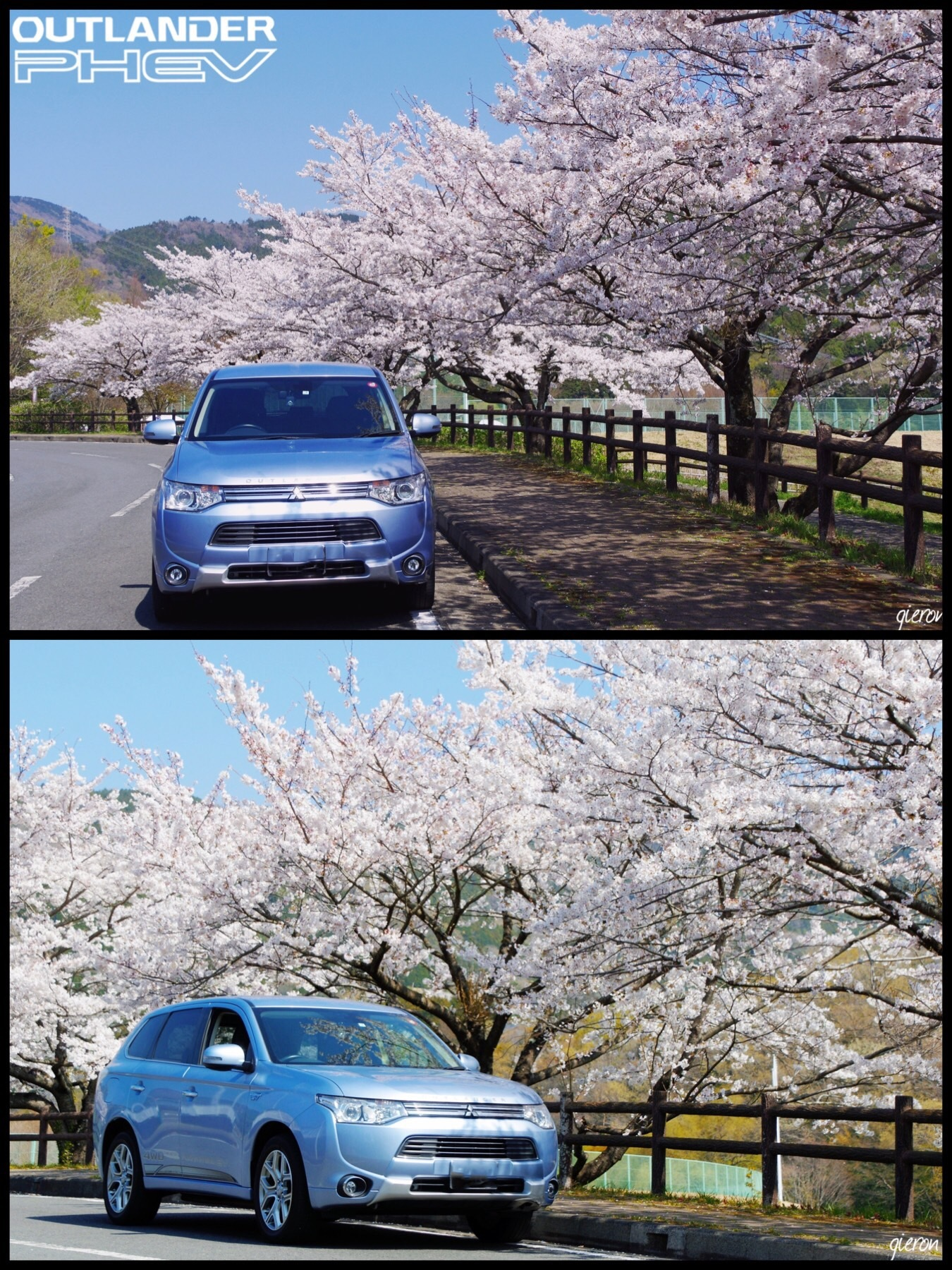 アウトランダーphev Mitsubishi Outlander PHEV with cherry blossom