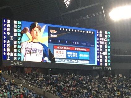 開幕スタメン!