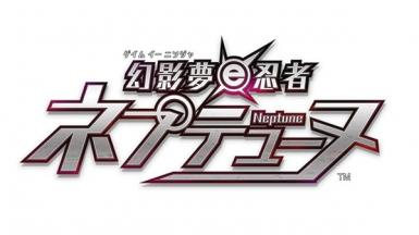 Neptune-Ninja_03-30-19.jpg