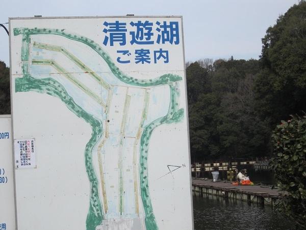 清遊湖看板