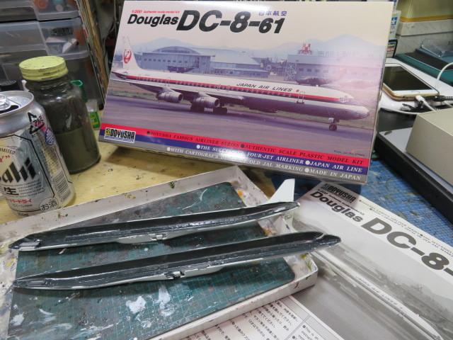 DC-8-61 1/200 の1