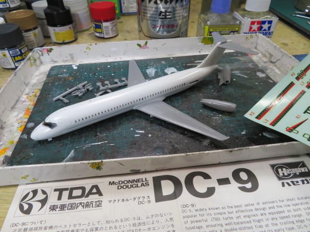 DC-9 TDA 1/200 の2
