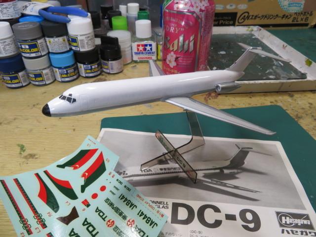DC-9 TDA 1/200 の3