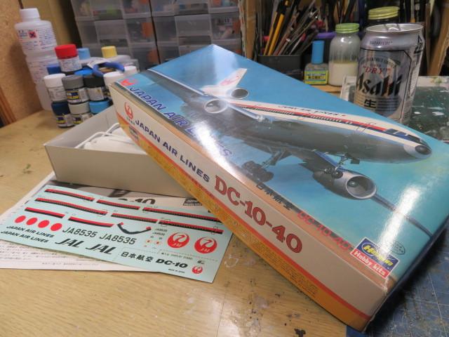 DC-10 JAL 1/200 の1
