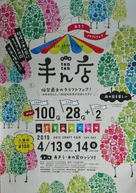 P1100752 - コピー