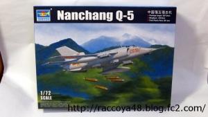トランペッター 1/72「Nanchang Q-5A」