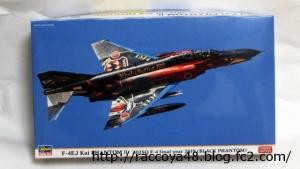 ハセガワ1/72「F-4EJ改 スーパーファントム 302SQ F-4 ファイナルイヤー 2019 ブラックファントム」