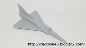 イタレリ1/72 F-21 LION 2090322a